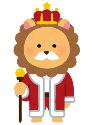 animal_chara_lion_king.png