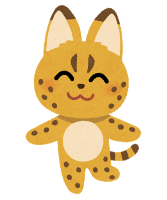 animal_character_serval.png