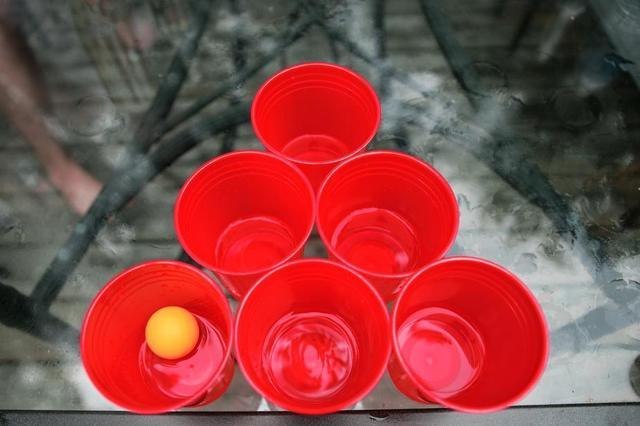 beer-pong-setup.jpg