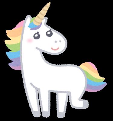 fantasy_unicorn_rainbow.png