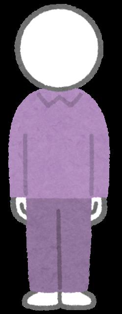 figure_fashion_color_purple.png