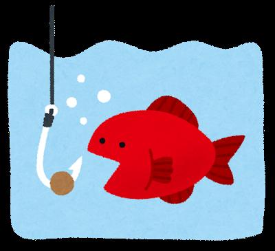 fishing_tsuri.png