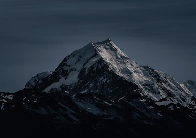 icy-summit-of-a-mountain-on-a-frosty-night.jpg