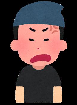 izakaya_man2_angry.png