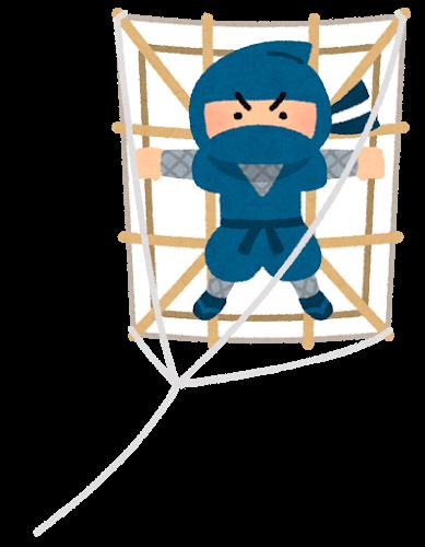 ninja_tako.png