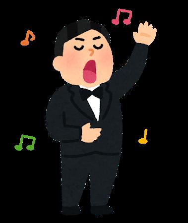 opera_singer_man (1).png
