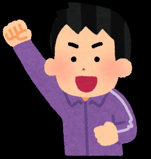 ouen_jersey_man4_purple.png
