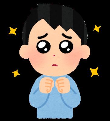 pose_pien_uruuru_man.png