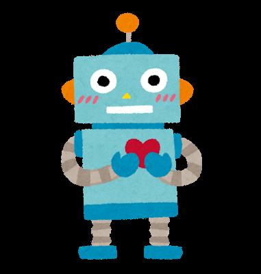 robot_heart_kokoro.png