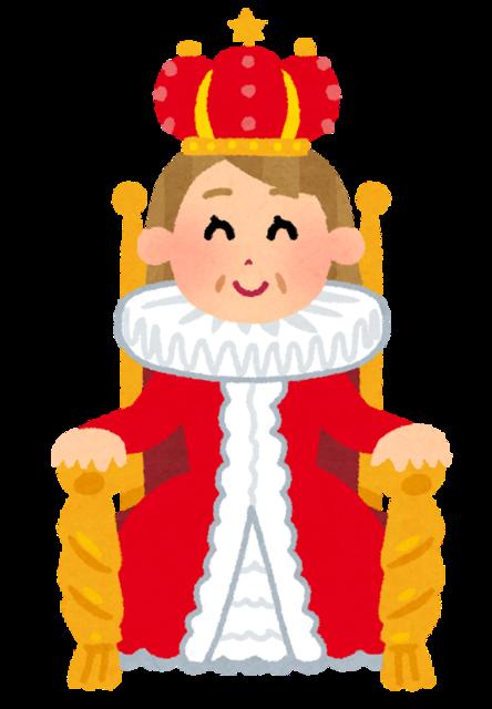 royal_queen_gyokuza.png
