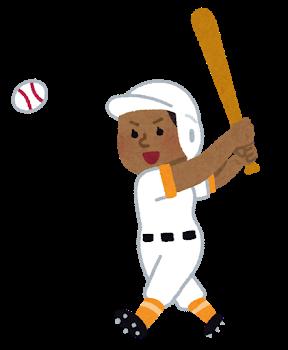 sports_baseball_woman_black.png