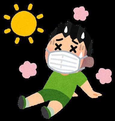 summer_necchusyou_mask_boy.png