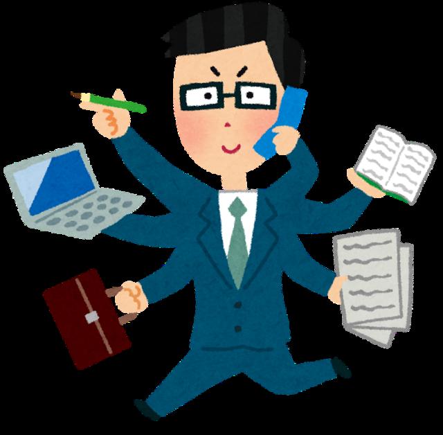 super_businessman.png