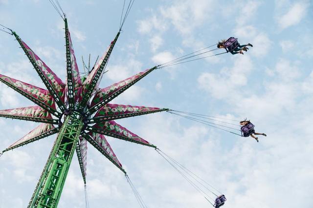 tall-swing-ride.jpg