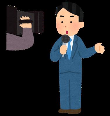 tv_jikkyou_chukei_man (2).png