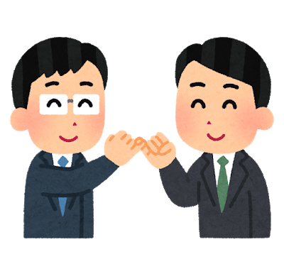 yubikiri_business.png